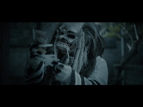 MATAN AI - VESPA AMAH LEAK Official Music Video
