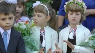 Першокласники: 1 Вересня, 2016р., Требухів