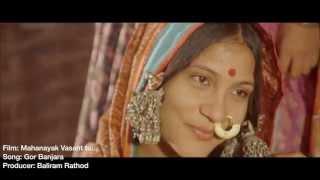 Gor Banjara - Video Song - Mahanayak Vasant tu