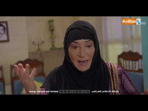 مسلسل وادي السلام - الحلقة الحادية و العشرين 21 HD