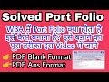 WBA Port Folio Solved With PDF Format & Ans.