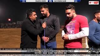 Amrinder Kishanpura || Mani Dhanouri || Chamkaur Sahib || Kabaddi Cup || 21 Dec 2018