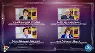 Практическая методика преподавания русского языка как иностранного