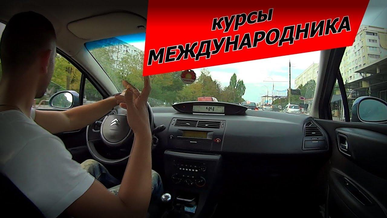стажировочный лист водителя бланк скачать