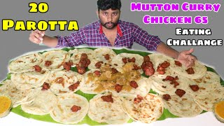 20X PAROTTA AND CHICKEN 65 + MUTTON CURRY EATING CHALLENGE | DON'T TRY THIS CHALLENGE