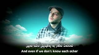 Maher Zain  One Big Family