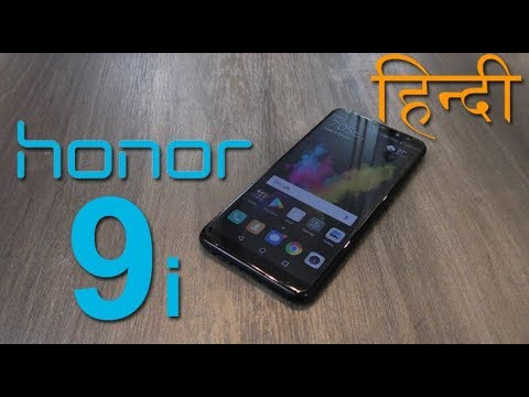honor 9i review भाग 1 - वन, टू का फोर, 4 cameras, Dual Rear and Dual Front camera