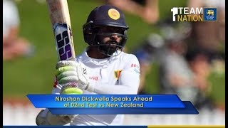 Niroshan Dickwella speaks ahead of 02nd Test vs New Zealand