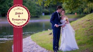 Свадьба даши и Влада 2014