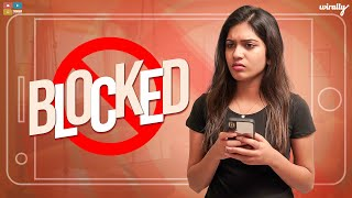 Blocked || Wirally Originals ||  Tamada Media