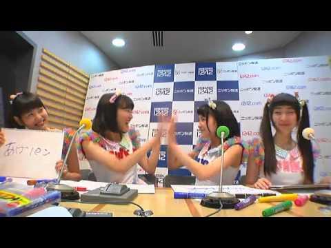 Download 乙女新党 Showroomニッポン 140612 3/4