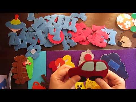 Не просто азбука Играем в игры на воображение, логику и мышление