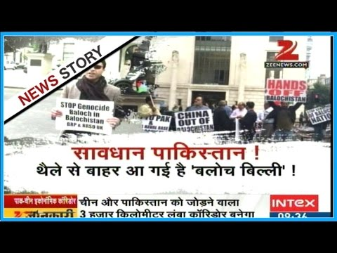 People protested in front of China Embassy in London