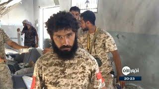 العثور على مشفى ميداني لداعش في سرت مع تقدم قوات البنيان المرصوص في المدينة