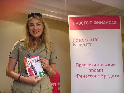 Ренессанс кредит наличными онлайн заявка (Украина)
