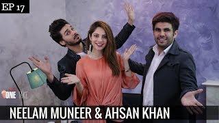 Neelam Muneer and Ahsan Khan talk Chupan Chupai | Mahi Ve Video | Episode 16 | One Take
