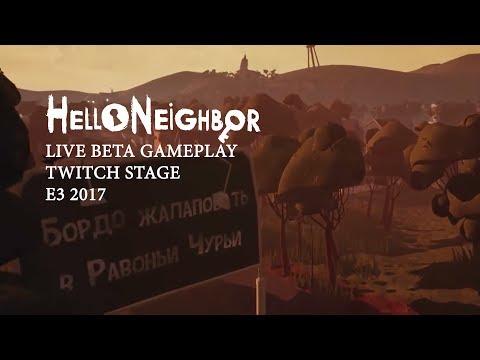 Hello Neighbor Beta Twitch Reveal Segment