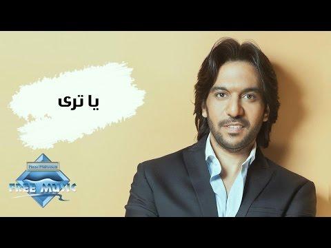 Bahaa Sultan - Ya Tara | بهاء سلطان -  يا ترى thumbnail