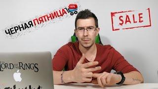 видео Gretta.ru | Настоящая черная пятница 2018 | Real Black Friday