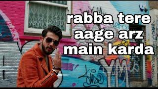 rabba tere aage arz main karda full video song status|Sarmad Qadeer - HORN | New TikTok viral Song