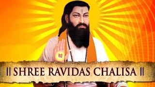 Shree Ravidas Chalisa - Superhit Latest Hindi Devotional Songs
