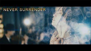 水樹奈々「NEVER SURRENDER」MUSIC CLIP