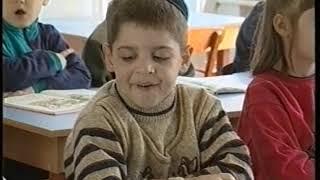 обучение языкам в детском саду Ор Самеах  Одесса 2002