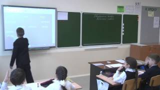 Урок русского языка в 4 классе  Кабиева Гульфия Гелемхановна