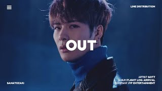 GOT7 - OUT (Line Distribution) MP3