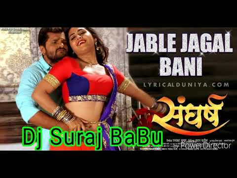 Jable Jagal Bani Table Bhojpuri Dj Suraj BaBu BaRa Dixit Chauraha Deoria Up Fadu Mix