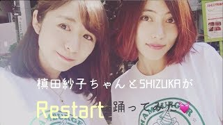 Chelsy 5/24 リリースの最新mini Album [WILL BE FINE TOMORROW](ウィ...