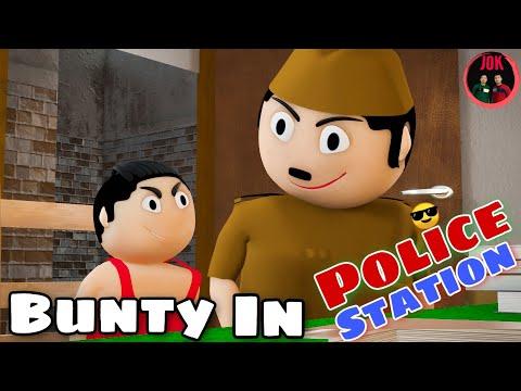 JOK - BUNTY IN POLICE STATION