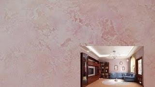 Венецианская штукатурка ФЕССАЛОНИКИЙСКАЯ декоративная Мастер классы MARMORINO PLASTER Урок 1