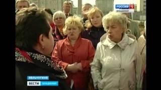 Орлова в Кольчугіно