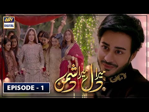 Mera Dil Mera Dushman | Episode 1 | 3rd February 2020 |ARY Digital Drama [Subtitle Eng]
