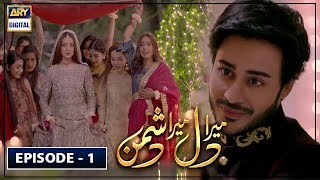 Mera Dil Mera Dushman | Episode 1 | 3rd February 2020 |ARY Digital Drama