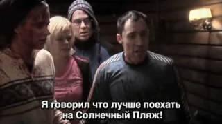 «Операция Мертвый снег» - фанатский ролик