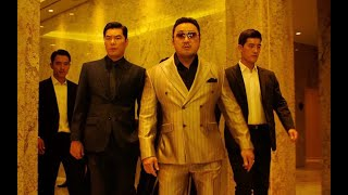 The Gangster, The Cop, The Devil New Trailer (English) Official From Cannes