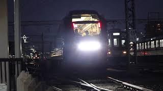 【ひのとり8両編成‼︎】近鉄80000系「ひのとり」 富吉列車区出場