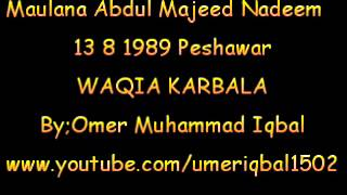 syed abdul majeed nadeem in peshawar on 13 8 1989 waqia karbala