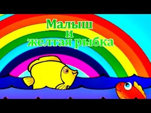 2 новых мультсериала для канала Дисней от. -
