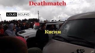 Автобезумие 2017 Deadmatch 5 минут Hummer Loud Sound vs Газель Касима