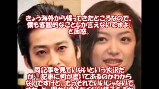 詳細は説明文をクリツク 大沢樹生が元妻の喜多嶋舞の産んだ長男は実子で...