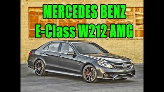 Тест Драйв Mercedes Benz E class w212 AMG Эрик Давидыч, Loud Sound, Миша Яковлев [The Авто]
