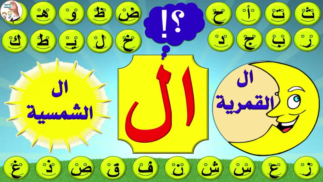 اللغة العربية ورقة عمل 14
