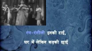 Bholi Soorat Dil Ke Khote (H) - Albela (1951)