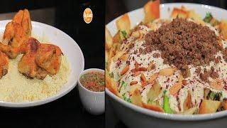 سليق سعودي - فتة الباذنجان والبطاطس باللحم المفروم  | زعفران وفانيلا حلقة كاملة