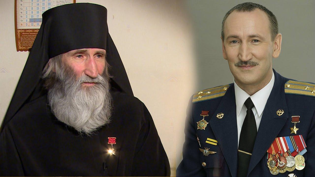 Герой Советского Союза инок Киприан