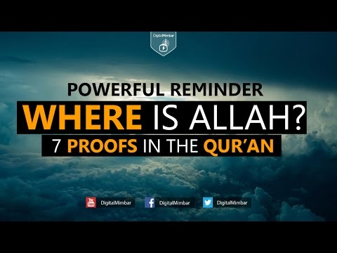 Where is Allah? | 7 Proofs in the Qur'an | Powerful Reminder