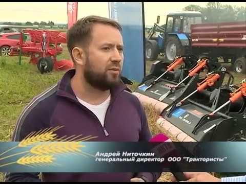 Универсал VIP, прицеп Бизон в Нижнем Новгороде (ООО Трактористы)